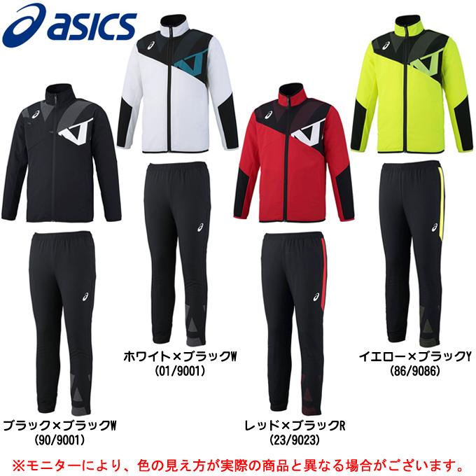 ASICS(アシックス)A77ストレッチクロスジャケット パンツ 上下セット(XAT721/XAT821)(A77シリーズ/スポーツ/トレーニング/ランニング/吸汗速乾/UVケア/男性用/メンズ)