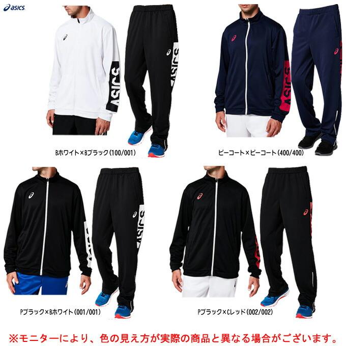 ASICS(アシックス)トレーニング 上下セット(2031A666/2031A667)(トレーニング/スポーツ/ジャージ/ジャケット/パンツ/男性用/メンズ)