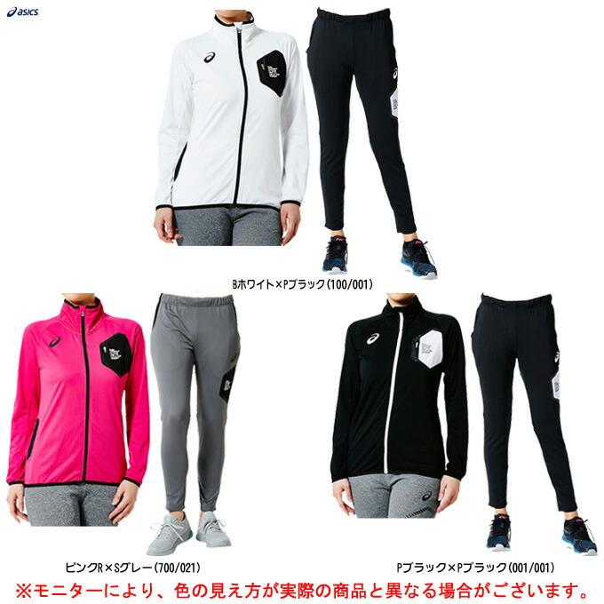ASICS(アシックス)LIMO W'Sストレッチクロスジャケット パンツ 上下セット(2032A681/2032A682)(スポーツ/トレーニング/ウェア/女性用/レディース)