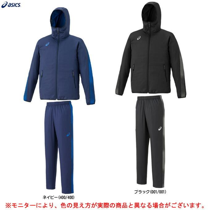 ASICS(アシックス)ウインドジャケット パンツ 上下セット(2121A139/2121A137)(野球/ベースボール/ソフトボール/トレーニング/スポーツ/ウェア/男性用/メンズ)