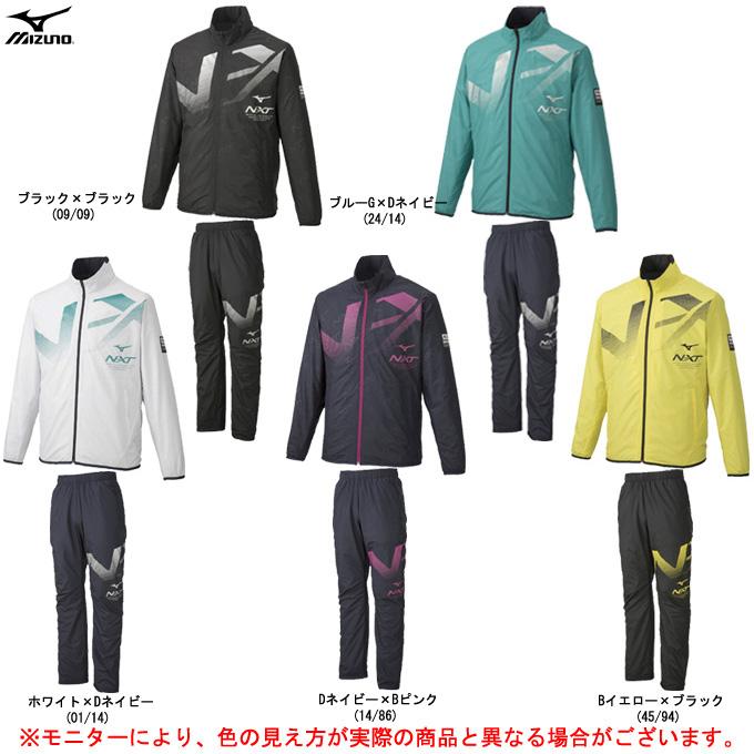 MIZUNO(ミズノ)N-XT ブレスサーモウォーマージャケット パンツ 上下セット(32JE9740/32JF9740)(BREATH THERMO/スポーツ/トレーニング/発熱/保温/防寒/男性用/メンズ)