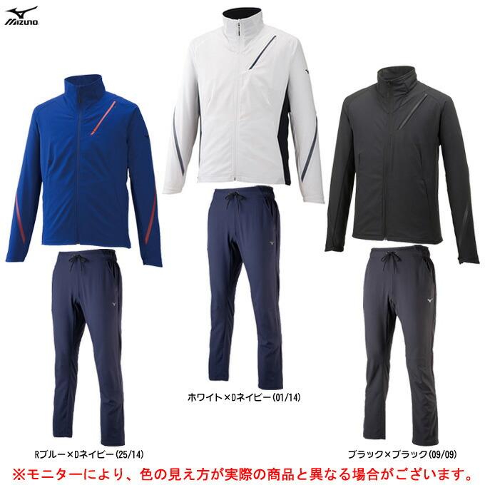 MIZUNO(ミズノ)ムーブクロスジャケット パンツ 上下セット(32MC9031/32MD9030)(スポーツ/トレーニング/フィットネス/ウェア/男性用/メンズ)