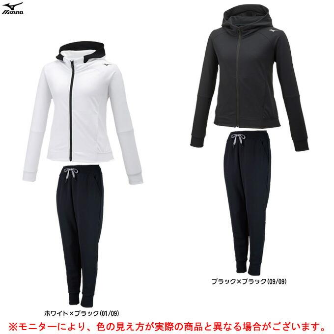 MIZUNO(ミズノ)W ドライエアロフロージャケット パンツ 上下セット(32MC9350/32MD9350)(スポーツ/フィットネス/トレーニング/ジャケット/パンツ/女性用/レディース)