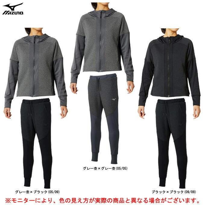 MIZUNO(ミズノ)キルトジャケット パンツ 上下セット(32MC9850/32MD9850)(スポーツ/フィットネス/トレーニング/ジャケット/フード付き/パンツ/女性用/レディース)