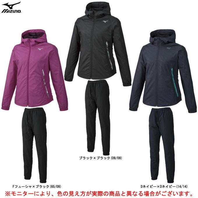 MIZUNO(ミズノ)ウィンドブレーカージャケット パンツ 上下セット(32ME9810/32MF9810)(スポーツ/トレーニング/ウインドブレーカー/撥水/女性用/レディース)