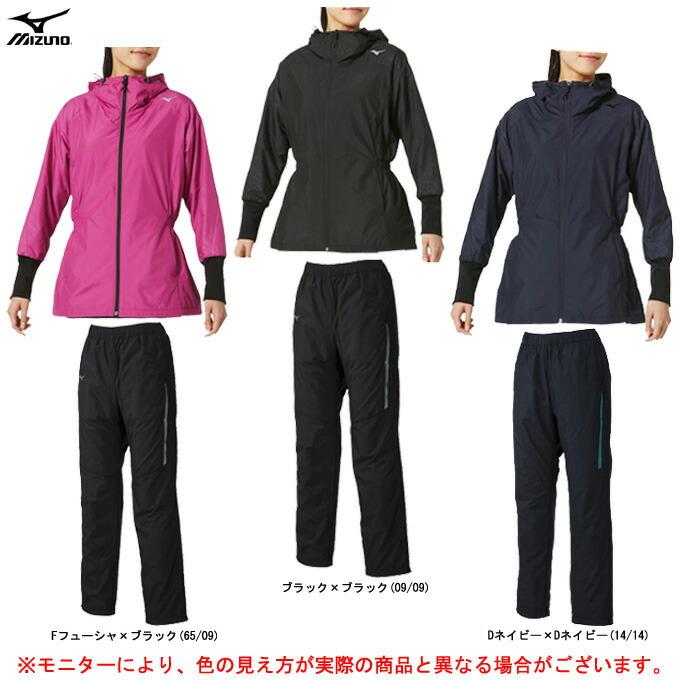 MIZUNO(ミズノ)ブレスサーモ ウォーマージャケット パンツ 上下セット(32ME9832/32MF9831)(フード付き/ウインドブレーカー上下セット/スポーツ/トレーニング/保温/防寒/女性用/レディース)