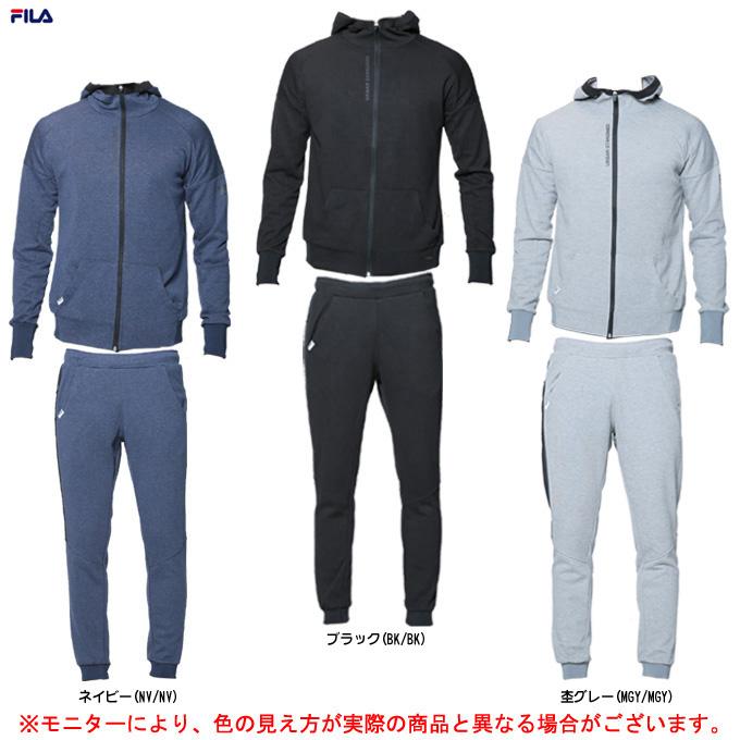 FILA(フィラ)スウェットパーカー 上下セット(447305/447306)(スポーツ/トレーニング/ウォーキング/ジャケット/パンツ/男性用/メンズ)
