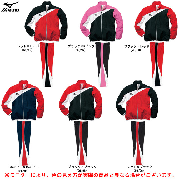 MIZUNO(ミズノ)トレーニングクロスシャツ パンツ 上下セット(85FQ100/85FQ110)(スポーツ/トレーニング/ランニング/フィットネス/ジャケット/撥水/男女兼用/ユニセックス)