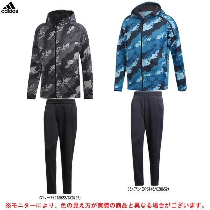 adidas(アディダス)Z.N.E. CAMOグラフィックフーディー パンツ 上下セット(FSJ09/EVT17)(スポーツ/トレーニング/ランニング/カジュアル/男性用/メンズ)