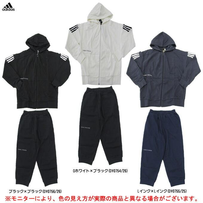 adidas(アディダス)W S2S パイルフーディージャケット パンツ 上下セット(FTK25/FTK67)(スポーツ/トレーニング/フィットネス/パーカー/パンツ/女性用/レディース)