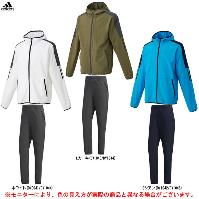 adidas(アディダス)M S2S ライトクロスフルジップパーカー パンツ 上下セット(FTL38/FTL36)(スポーツ/トレーニング/ジャケット/パンツ/男性用/メンズ)