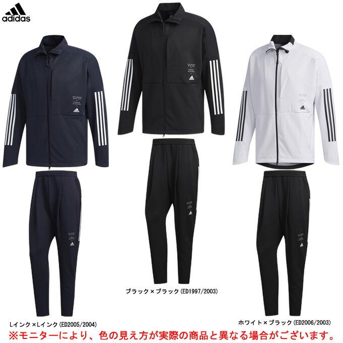 adidas(アディダス)M ID ウォームアップ ジャージジャケット パンツ 上下セット(FYK52/FYK53)(スポーツ/トレーニング/ランニング/カジュアル/男性用/メンズ)
