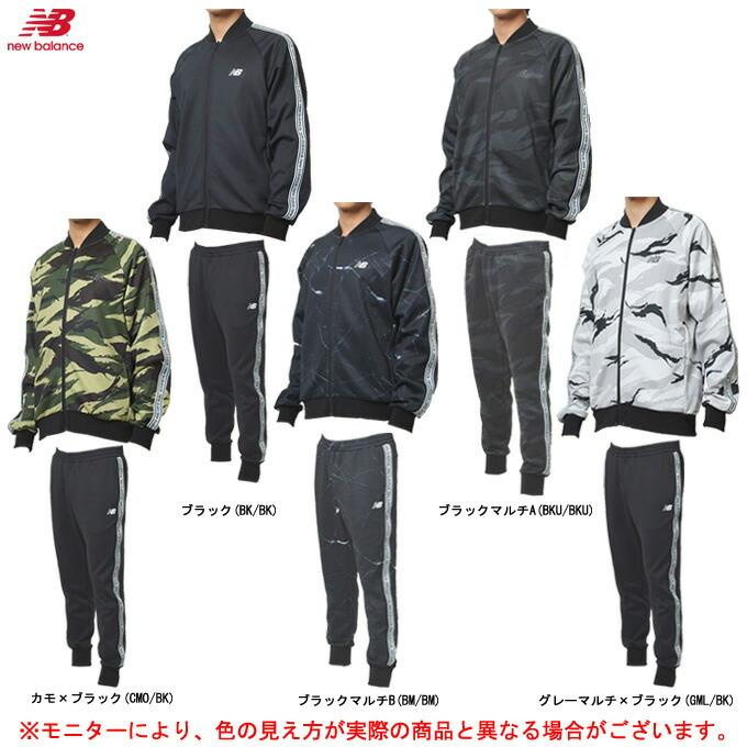 new balance(ニューバランス)リニアライントラックジャケット パンツ上下セット(JMJP9260/JMPP9261)(スポーツ/トレーニング/ウェア/男性用/メンズ)
