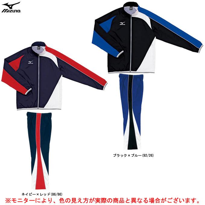 MIZUNO(ミズノ)クロスシャツ パンツ 上下セット(N2JC5010/85FQ110)(スポーツ/トレーニング/ランニング/フィットネス/ウェア/男女兼用/ユニセックス)