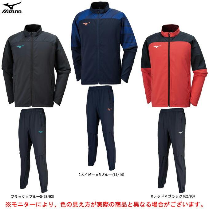 MIZUNO(ミズノ)ストレッチウィンドブレーカージャケット パンツ 上下セット(U2ME9505/U2MF9505)(陸上競技/スポーツ/トレーニング/ランニング/ウインドブレーカー/男性用/メンズ)