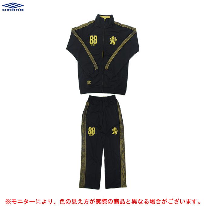 UMBRO(アンブロ)アーガイル スウェット パンツ 上下セット(UCS3340/UCS3340P)(サッカー/ランニング/トレーニング/ジャケット/パンツ/男性用/メンズ)