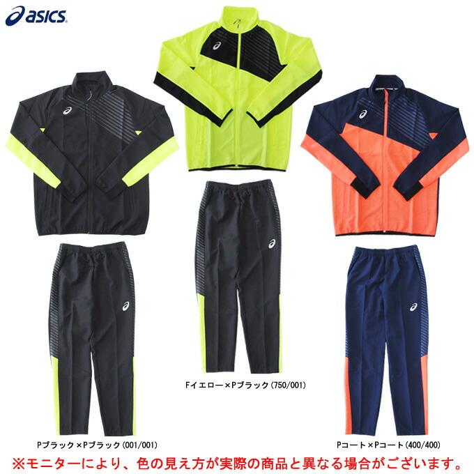 ASICS(アシックス)クロスジャケット パンツ 上下セット(2031B209/2031B210)(スポーツ/トレーニング/フィットネス/ウェア/ランニング/薄手/吸汗速乾/紫外線カット/男性用/メンズ)