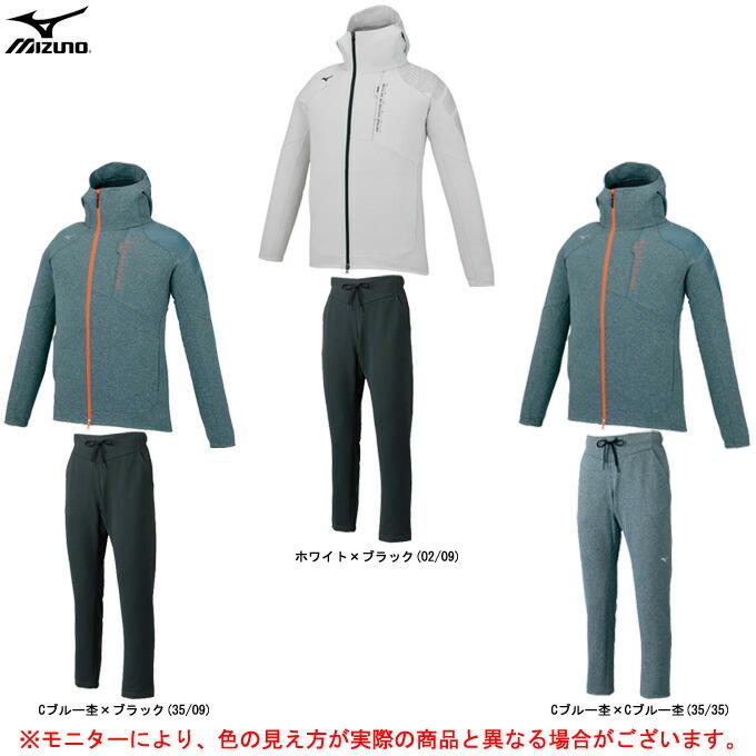 MIZUNO(ミズノ)ボンディングジャケット パンツ 上下セット(32MC0012/32MD0012)(スポーツ/ランニング/トレーニング/フードあり/男性用/メンズ)