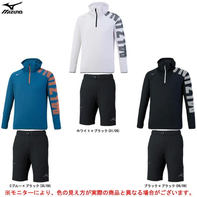MIZUNO(ミズノ)ドライエアロフローフーディ ハーフパンツ 上下セット(32MC0051/32MD0051)(スポーツ/フィットネス/ランニング/セットアップ/フードあり/トレーニング/短パン/半パン/半ズボン/男性用/メンズ)