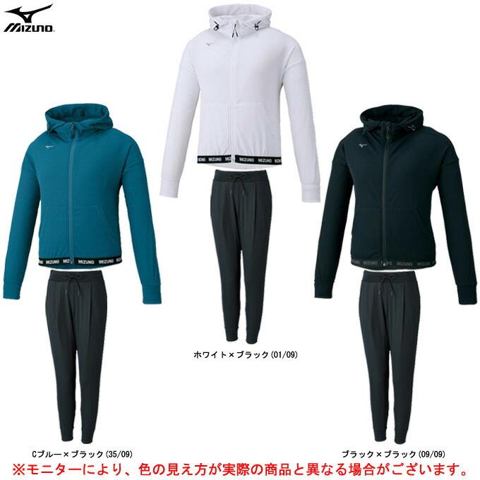 MIZUNO(ミズノ)ドライエアロフロージャケット パンツ 上下セット(32MC0350/32MD0350)(スポーツ/フィットネス/トレーニング/フード付き/女性用/レディース)