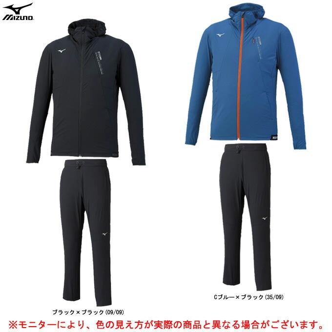 MIZUNO(ミズノ)ウィンドブレーカージャケット パンツ 上下セット(32ME0020/32MF0020)(スポーツ/トレーニング/ランニング/ウインドブレーカー/フード収納可/男性用/メンズ)