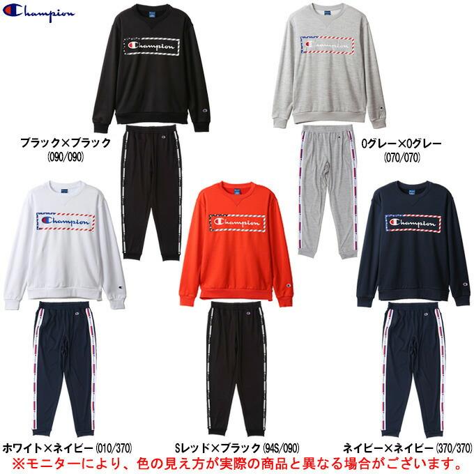 Champion(チャンピオン)スウェットシャツ パンツ 上下セット(C3RS010/C3RS201)(バスケットボール/バスケ/スポーツ/トレーニング/セットアップ/カジュアル/男性用/メンズ)