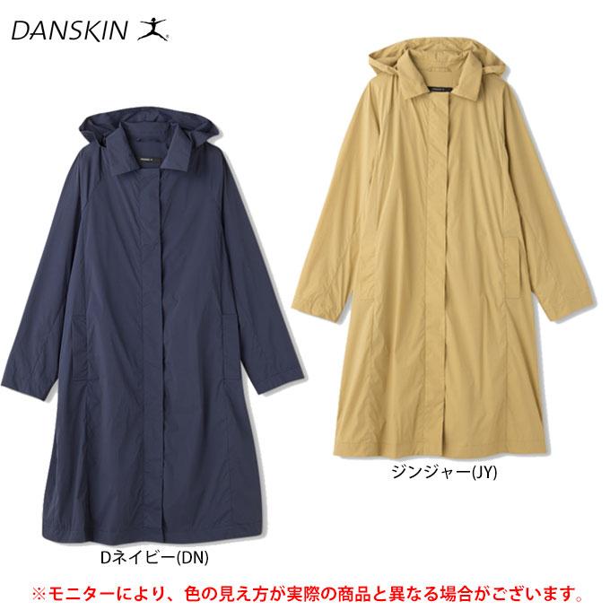 【在庫処分品】DANSKIN(ダンスキン)ストレッチトラベルコート(DD38112)(アウター/コート/ジャケット/フードあり/カジュアル/撥水/軽量/女性用/レディース)