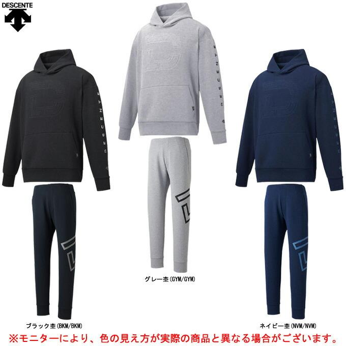 DESCENTE(デサント)ボンディングスウェット パーカー パンツ 上下セット(DMMPJF26/DMMPJG25)(スポーツ/ウェア/ランニング/トレーニング/フードあり/男性用/メンズ)