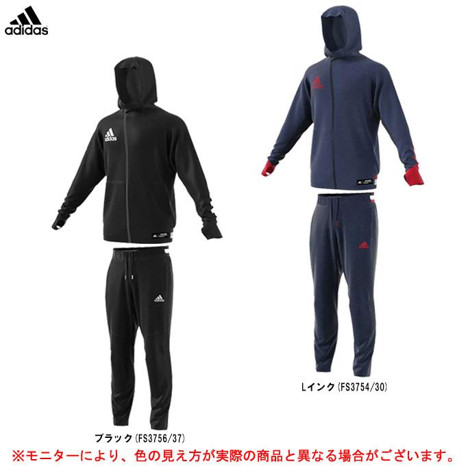adidas(アディダス)ウィンドストップニット ジャケット パンツ 上下セット(INT68/INT70)(スポーツ/トレーニング/ランニング/ジャケット/パンツ/上下セット/ウェア/男性用/メンズ)