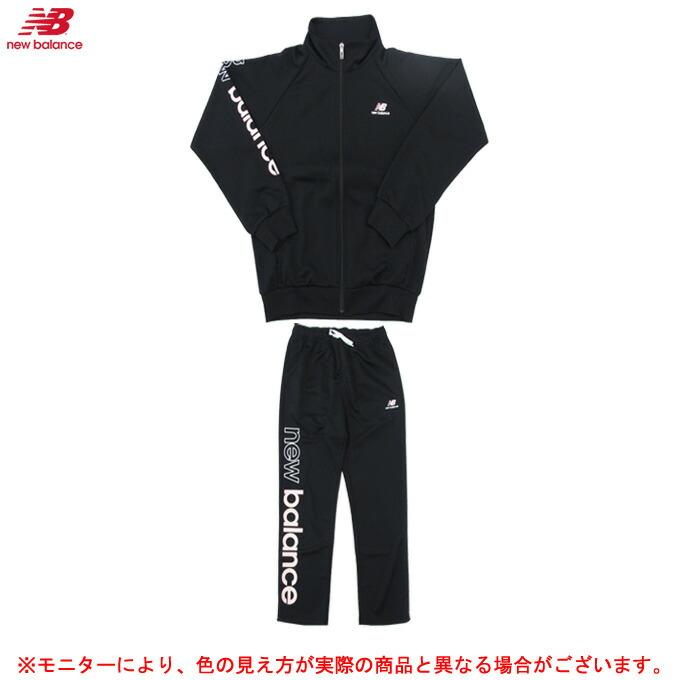 new balance(ニューバランス)ベーシック トラックジャケット パンツ 上下セット(JWJP0202/JWPP0203)(スポーツ/トレーニング/女性用/レディース)
