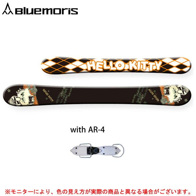 BLUEMORIS(ブルーモリス)コラージュキティ AR-4ビンディング付(スキーボード/ウィンタースポーツ/スキー)
