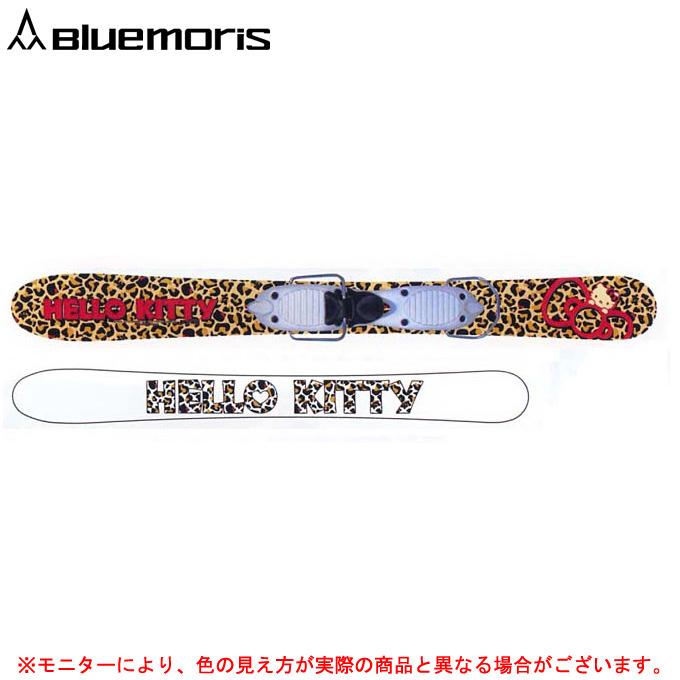BLUEMORIS(ブルーモリス)レオパードキティ AR-4ビンディング付(スキーボード/ウィンタースポーツ/スキー)