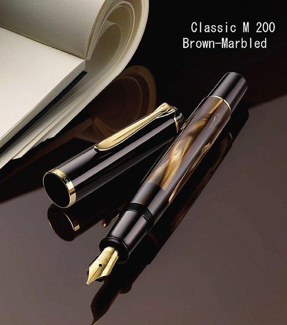 【送料無料】【あす楽可】 ペリカン 万年筆 クラシック200 M200 マーブルブラウン 24金ペン先 ピストンメカニズム EF F M B ※お名入れ不可