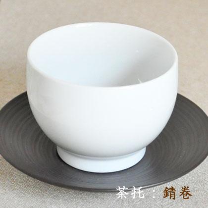 おもてなしに 人気の白山陶器 湯のみと陶器製の茶托165ml 白山陶器 波佐見焼 茶和 SAWA 煎茶 陶茶托 湯呑 湯呑み 新商品 新型 汲み出し 往復送料無料 湯飲み 湯のみ 白磁 茶托 セット