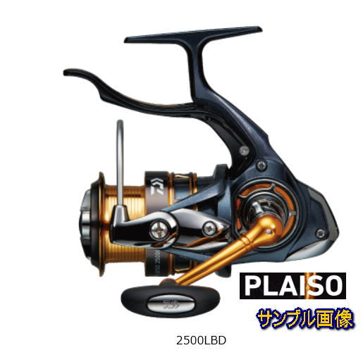 【ダイワ】2016 プレイソ 3000H-LBD【4960652085762】