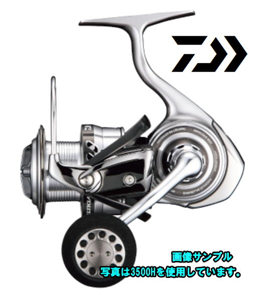 【smtb-TK】【ダイワ】2017 ソルティガBJ 3500H【4960652093194】【送料無料!!】