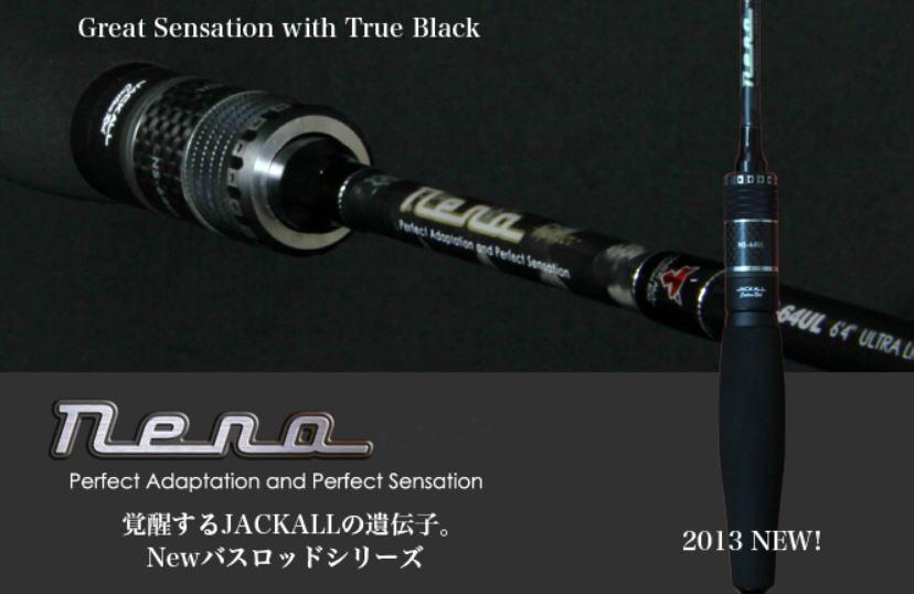 【大型商品(260サイズ)】【ジャッカル】ネロ NS-64L(スピニングモデル)