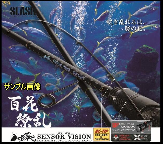 SLASH【スラッシュ】SENSOR VISION(センサービジョン)SEV-782TB