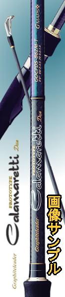 【オリムピック】カラマレッティープロトタイプDueGOCPDS-832ML-T【メーカー希望本体価格の20%OFF!!】