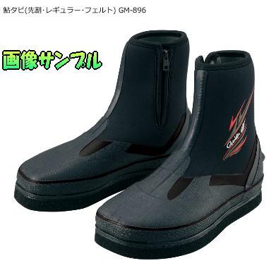 【鮎】【がまかつ】鮎タビ(先割・レギュラー・フェルト) GM-896