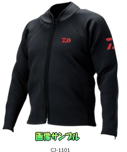 【鮎】【ダイワ】2017 クロロプレンジャケット CJ-1101
