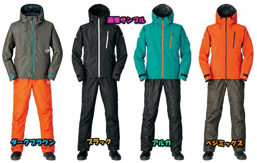 【防寒着】【ダイワ】レインマックス ハイロフト ウィンタースーツ DW-3105【メーカー希望小売価格の半額!!】