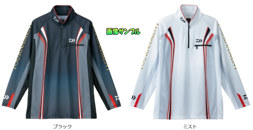 【ダイワ】2016 トーナメント ドライシャツ DE-7406(2XL~3XL)【メーカー希望小売価格の30%OFF!!】