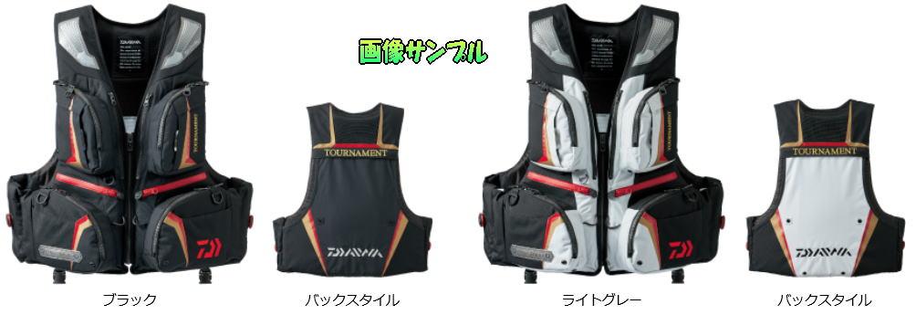 【ダイワ】2016 トーナメント バリアテック®サイバーフロート DF-3206