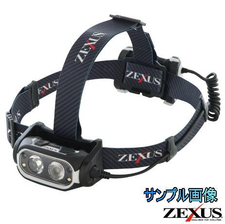 冨士灯器【ZEXUS】ゼクサス LEDライト ZX-R700【4955458207050】