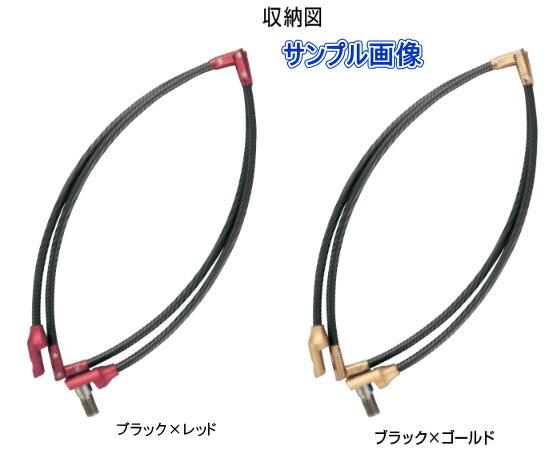 【がまかつ】磯タモ枠 GM-835 55cm (四折・ジュラルミン)