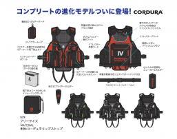 【パズデザイン】ウェーディング ゲーム ベスト コンプリートIV  SLV-020