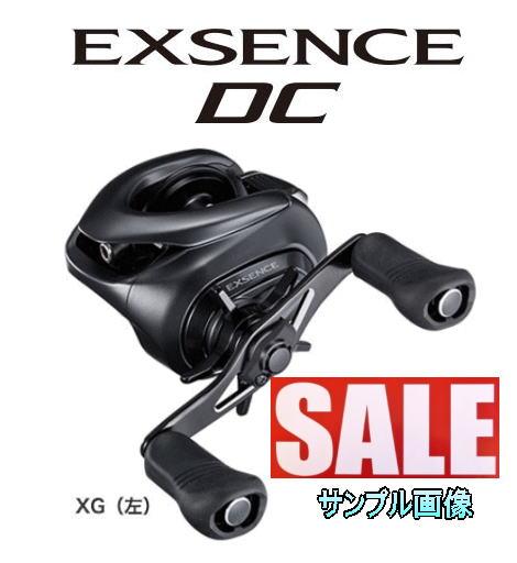 【シマノ】 エクスセンスDC XG【メーカー希望小売価格の30%OFF!!】
