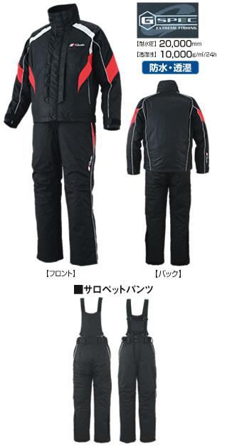 【防寒着】ウィンドアップレインスーツ GM-3233