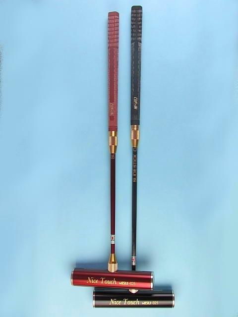 ゲートボールスティック 伸縮タイプ 45×200ステンレスヘッド・糸入り片扁平ゴムグリップ中間ロック式スライド型シャフト ゲートボール用品